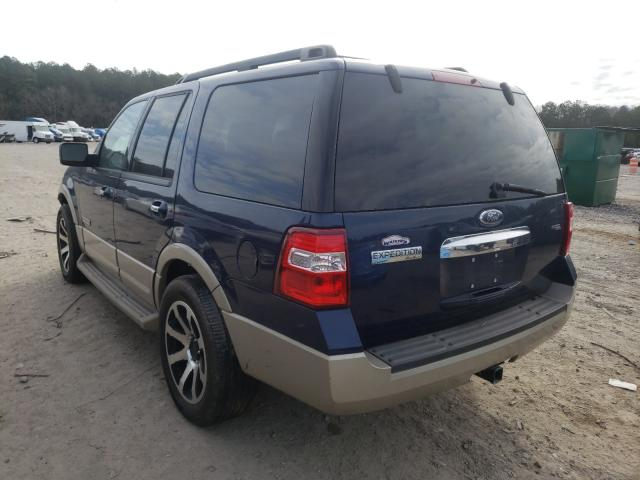 2007 FORD EXPEDITION - Right Front View