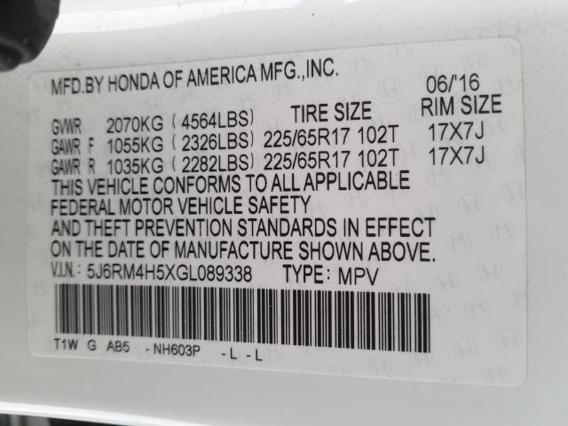 2016 HONDA CR-V EX 5J6RM4H5XGL089338
