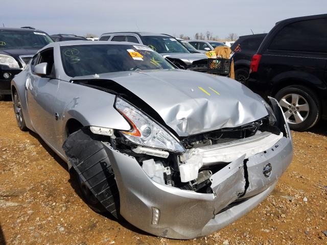 Salvage cars for sale from Copart Bridgeton, MO: 2017 Nissan 370Z Base