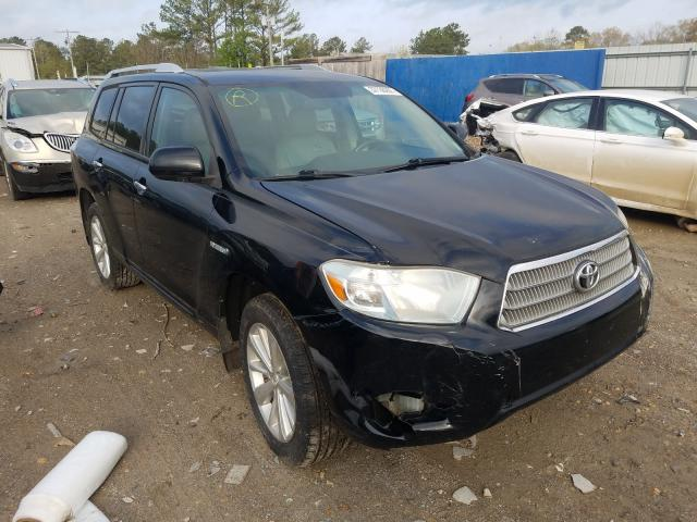 2008 Toyota Highlander for sale in Florence, MS