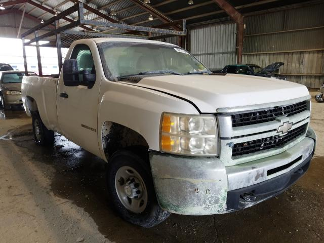 Salvage cars for sale from Copart Greenwell Springs, LA: 2008 Chevrolet Silverado