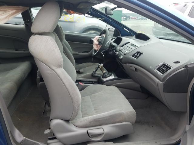 2007 HONDA CIVIC LX - Left Rear View