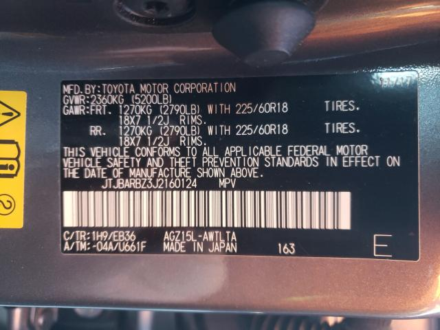 2018 LEXUS NX 300 BAS JTJBARBZ3J2160124