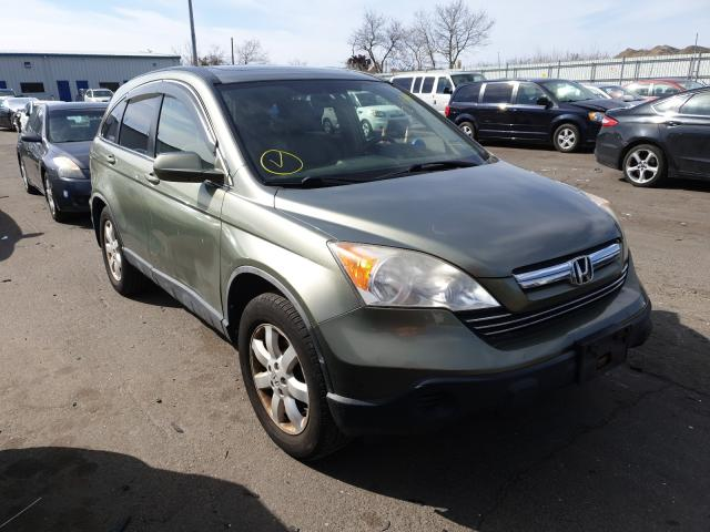 Salvage cars for sale from Copart Brookhaven, NY: 2007 Honda CR-V