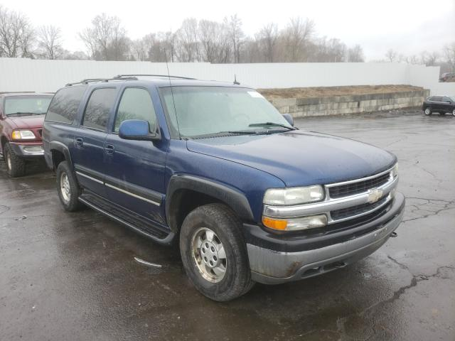 2003 Chevrolet Suburban K for sale in Marlboro, NY