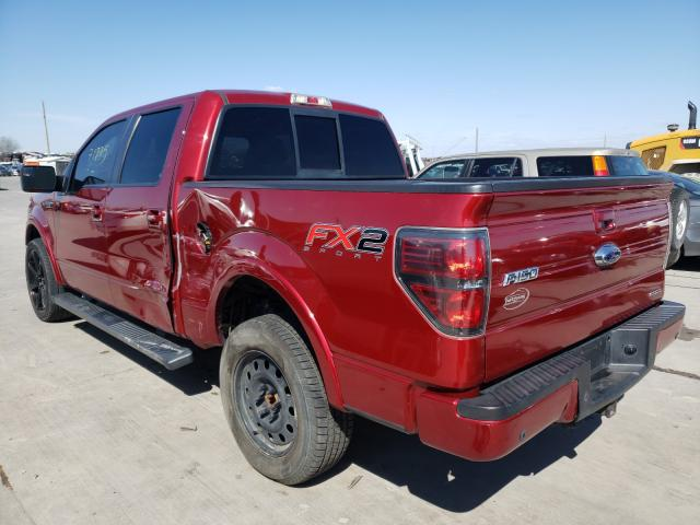 2013 FORD F150 SUPER - Right Front View