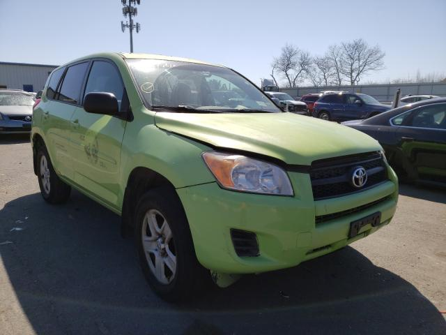 Salvage cars for sale from Copart Brookhaven, NY: 2011 Toyota Rav4