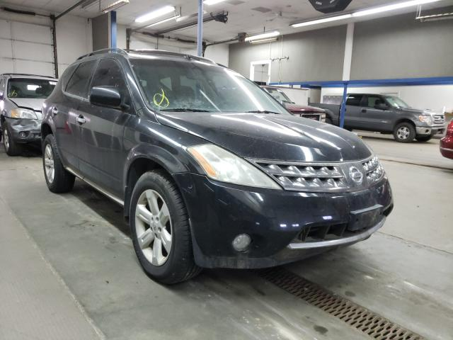 Nissan Murano salvage cars for sale: 2007 Nissan Murano