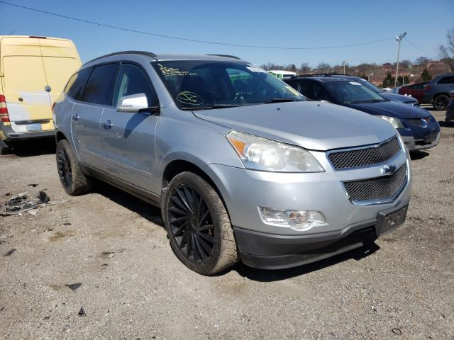 Salvage cars for sale from Copart Baltimore, MD: 2011 Chevrolet Traverse L