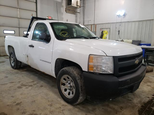 Salvage cars for sale from Copart Columbia, MO: 2008 Chevrolet Silverado