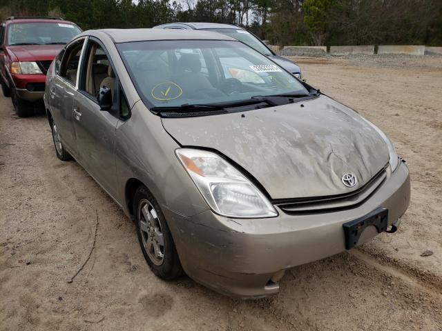 Salvage cars for sale from Copart Sandston, VA: 2005 Toyota Prius