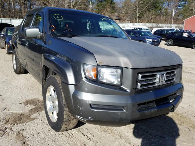 Salvage cars for sale from Copart Mendon, MA: 2008 Honda Ridgeline