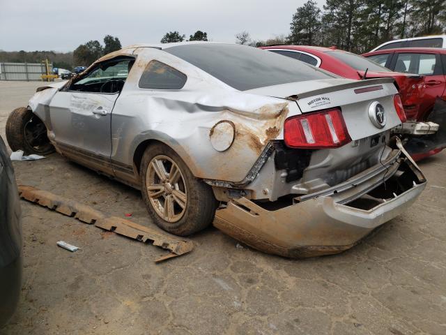 2012 Ford MUSTANG   Vin: 1ZVBP8AM4C5******