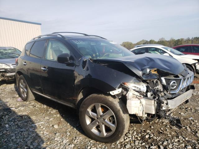 Nissan Murano salvage cars for sale: 2010 Nissan Murano