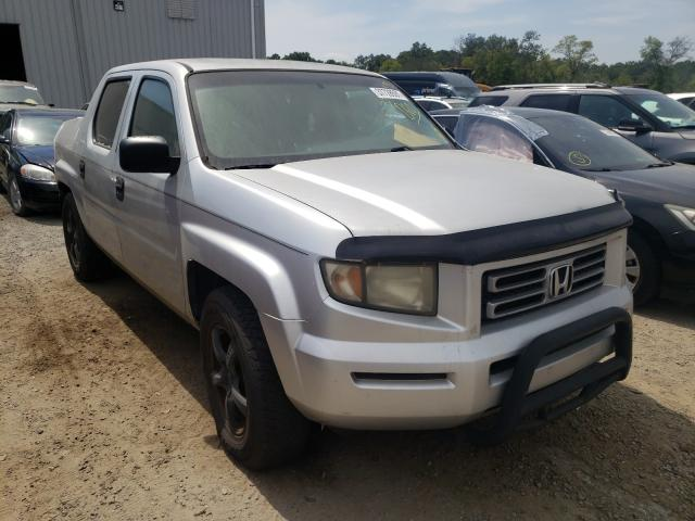 Salvage cars for sale from Copart Jacksonville, FL: 2008 Honda Ridgeline