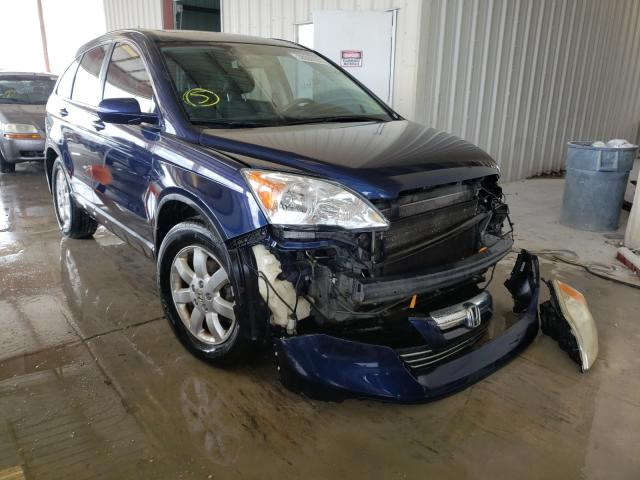 Salvage cars for sale from Copart Homestead, FL: 2007 Honda CR-V EXL