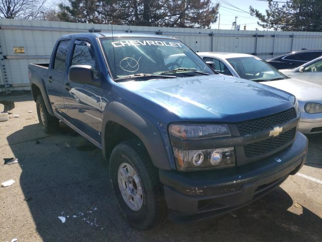 Salvage cars for sale from Copart Moraine, OH: 2006 Chevrolet Colorado