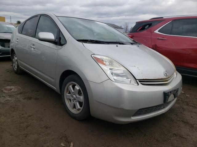 2005 Toyota Prius for sale in Columbia Station, OH