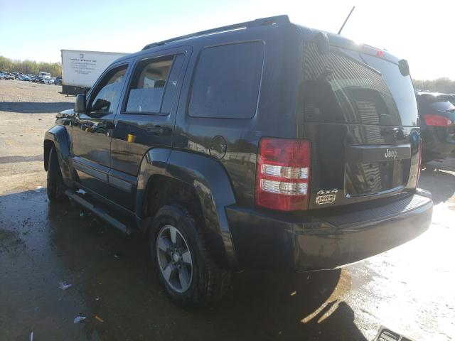 2008 JEEP LIBERTY SP - Right Front View