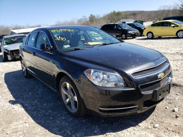 Salvage cars for sale from Copart West Warren, MA: 2011 Chevrolet Malibu 1LT