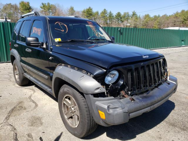 Salvage cars for sale from Copart Exeter, RI: 2005 Jeep Liberty RE