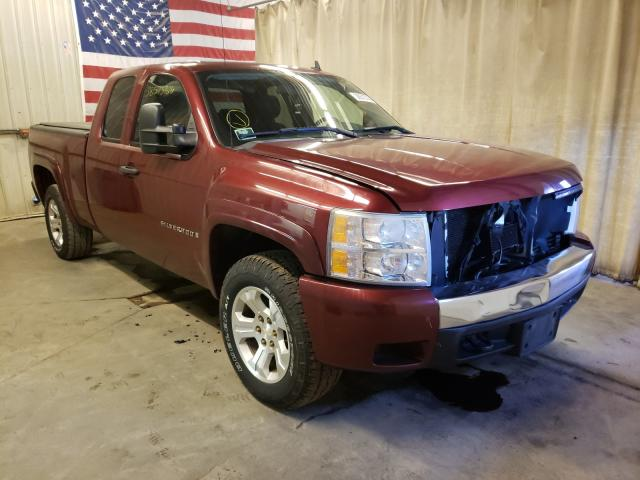 Salvage cars for sale from Copart Avon, MN: 2008 Chevrolet Silverado