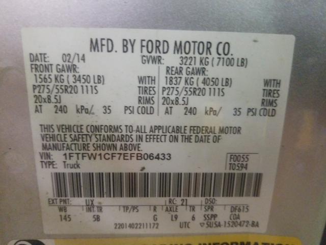 2014 FORD F150 SUPER 1FTFW1CF7EFB06433