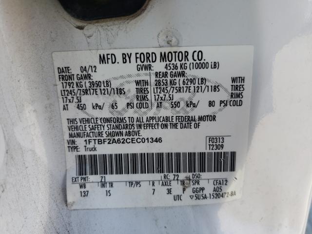 2012 FORD F250 SUPER 1FTBF2A62CEC01346