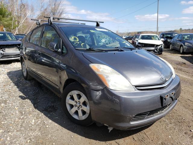 2008 Toyota Prius en venta en North Billerica, MA