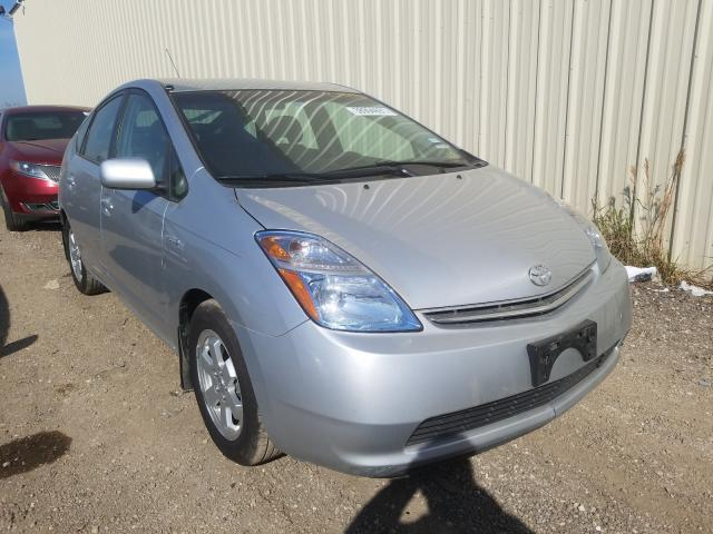 2006 Toyota Prius for sale in Houston, TX
