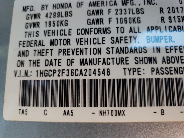2012 HONDA ACCORD LX 1HGCP2F36CA204548