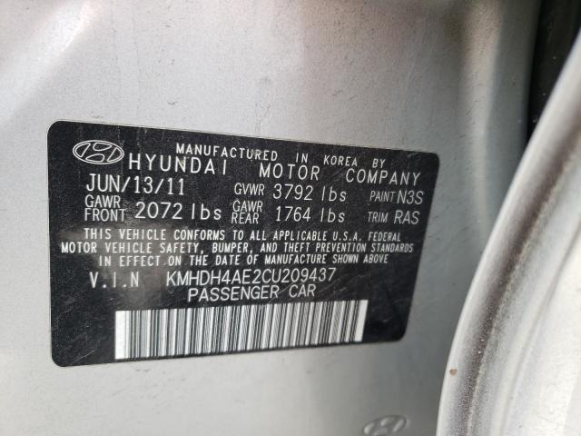 2012 HYUNDAI ELANTRA GL KMHDH4AE2CU209437