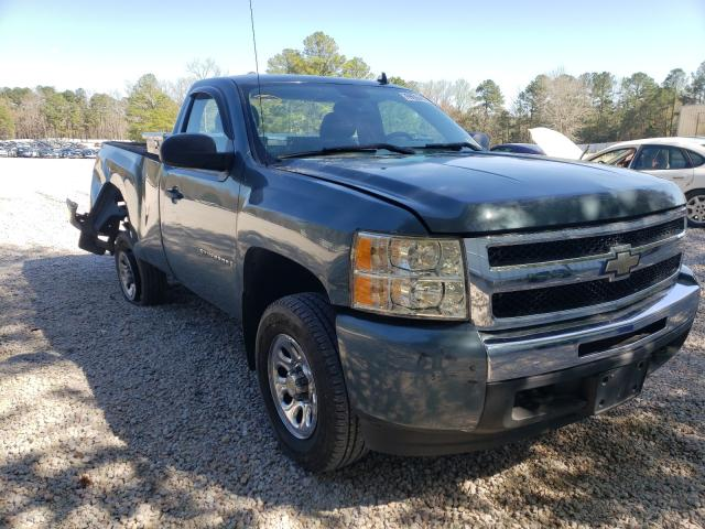 Salvage cars for sale from Copart Knightdale, NC: 2009 Chevrolet Silverado