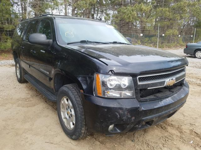 2008 Chevrolet Suburban K for sale in Ham Lake, MN