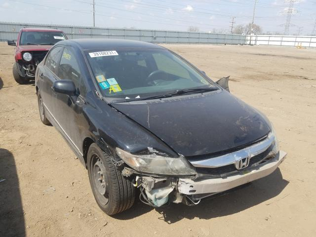 Salvage cars for sale from Copart Elgin, IL: 2010 Honda Civic LX