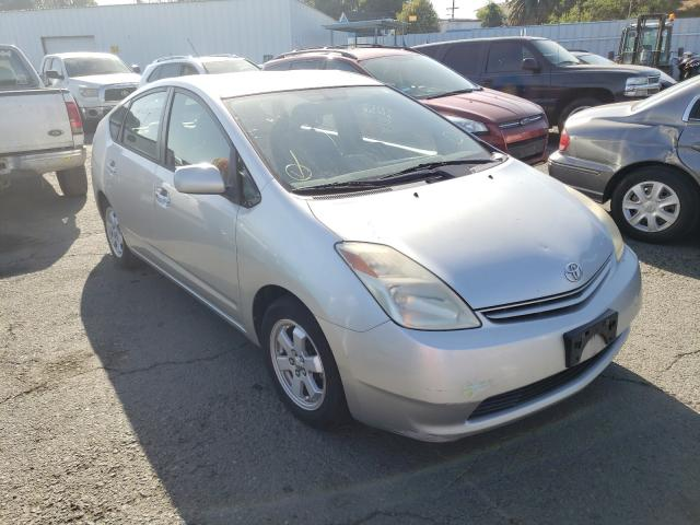 Salvage cars for sale from Copart Vallejo, CA: 2004 Toyota Prius
