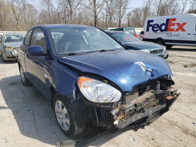 Salvage cars for sale from Copart Ellwood City, PA: 2011 Hyundai Accent GL