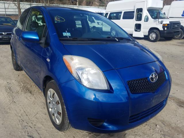2007 Toyota Yaris for sale in Mendon, MA