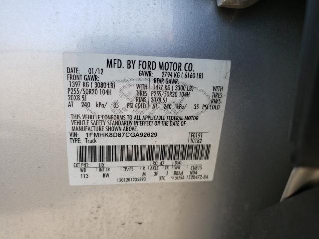 2012 FORD EXPLORER X 1FMHK8D87CGA92629