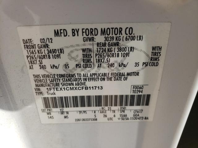 2012 FORD F150 SUPER 1FTEX1CMXCFB11713
