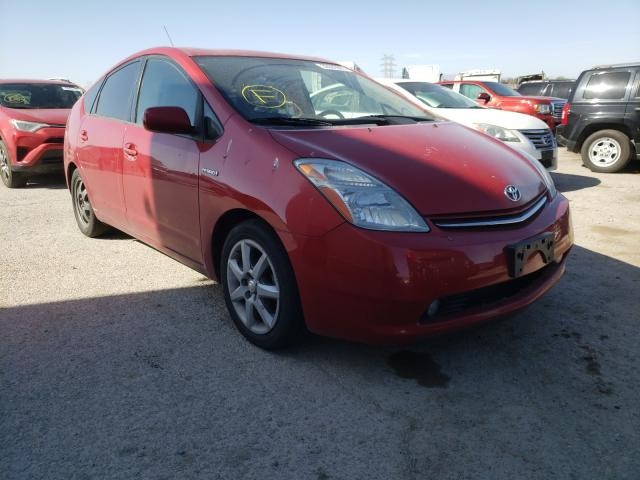 2007 Toyota Prius for sale in Tucson, AZ