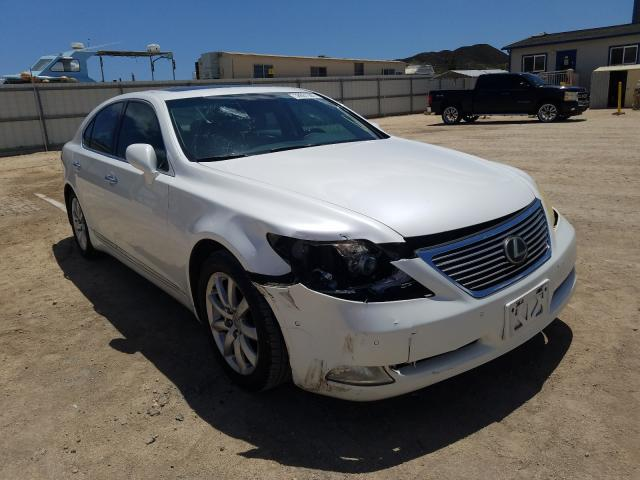 Salvage cars for sale from Copart Kapolei, HI: 2008 Lexus LS 460