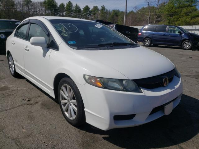 Salvage cars for sale from Copart Exeter, RI: 2010 Honda Civic LX