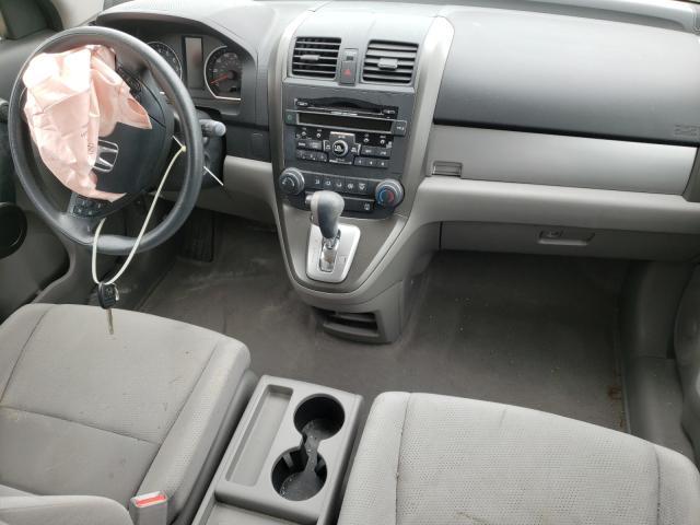 2011 HONDA CR-V SE JHLRE3H46BC015480