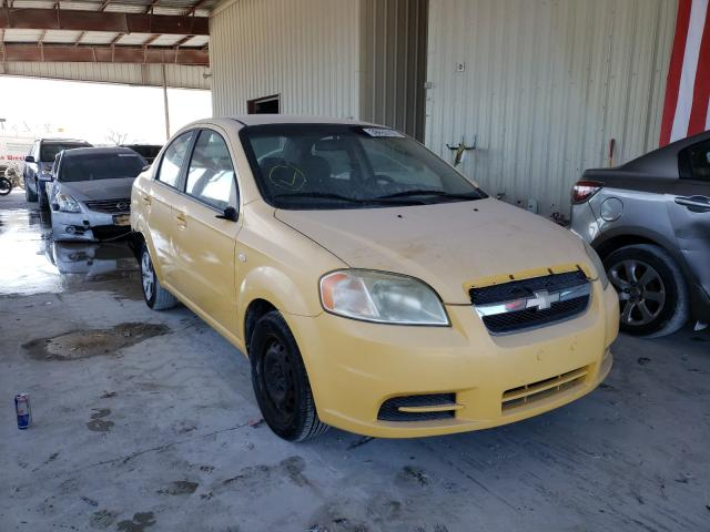 Chevrolet Aveo salvage cars for sale: 2008 Chevrolet Aveo