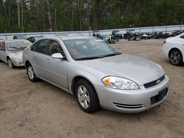 Salvage cars for sale from Copart Lyman, ME: 2008 Chevrolet Impala LT