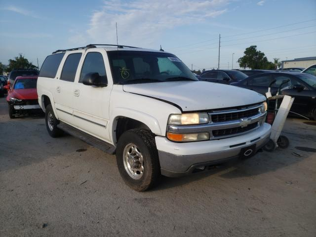 Chevrolet Suburban salvage cars for sale: 2005 Chevrolet Suburban