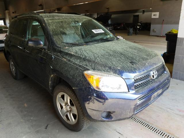 Salvage cars for sale from Copart Sandston, VA: 2007 Toyota Rav4