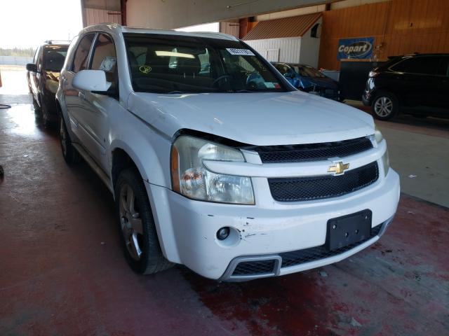 Salvage cars for sale from Copart Angola, NY: 2008 Chevrolet Equinox SP