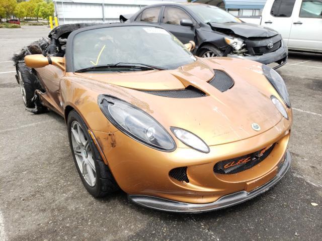 Lotus Elise salvage cars for sale: 2005 Lotus Elise